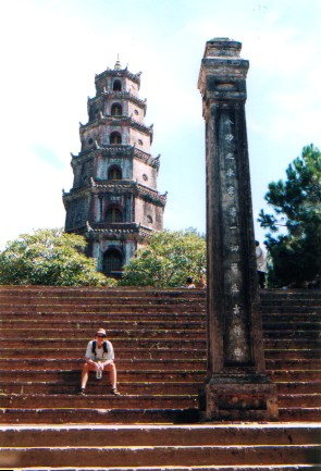 Teng Mu pagoden